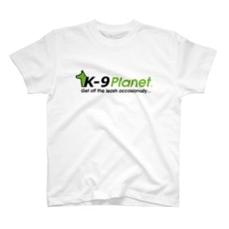 K-9 Planet Basic Logo T-shirts