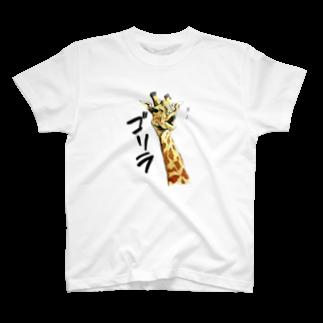 ブロッコ・リーのゴリラTシャツ T-shirts