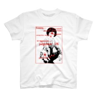 犬・猫の視点・分析 T-shirts