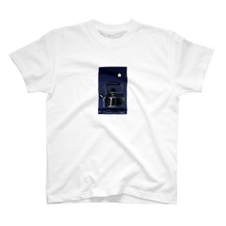 ふなおの月と薬缶 T-shirts