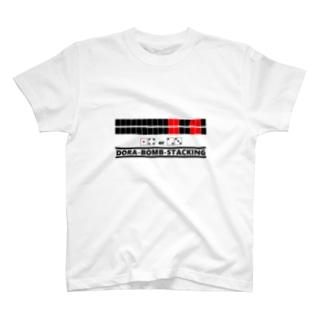 コロコロ・サイコロンのドラ爆弾[黒インク] T-shirts