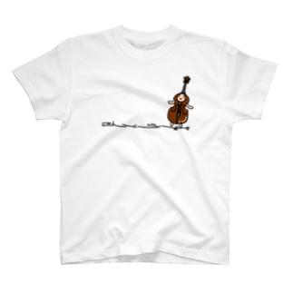 コントラバスさんひかえめ T-shirts