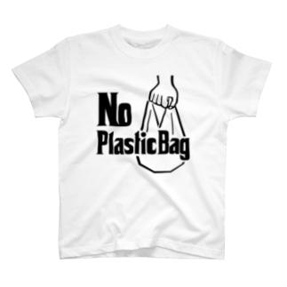 レジ袋いりません 2020年夏モデル T-shirts