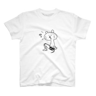 おパンツ穿いたネズミくん T-shirts