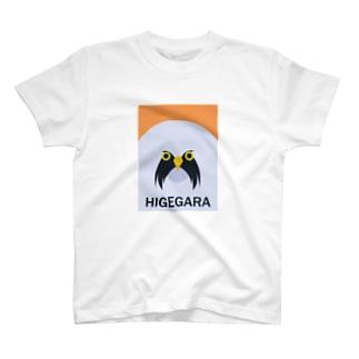 とものヒゲガラTシャツ T-shirts