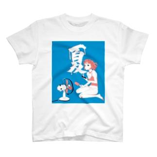 ⁰෴⁰ shopの暑い T-shirts