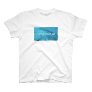 no sargasso mini T-shirts