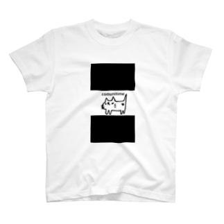 コムニタイムのネコ T-shirts