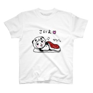 パンダinぱんだ(こいよ) Tシャツ
