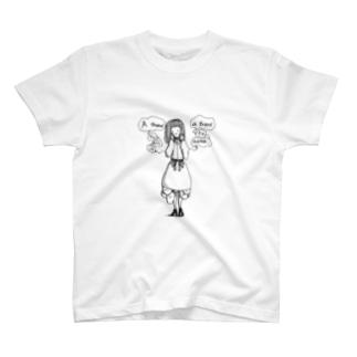 英語でことわざシリーズ「八方美人は頼むに足らず」 T-shirts