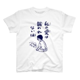 ねこ好きおやぢ T-shirts