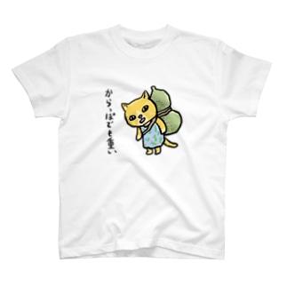 瓢箪をかつぐ猫 T-shirts