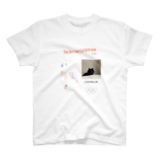 ねこがおこるひのねこがおこるひ T-shirts