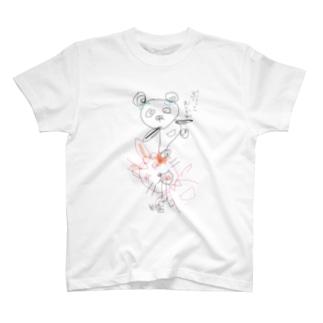 パンダとうさぎの戦い T-shirts