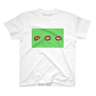 リップ(グリーン) T-Shirt