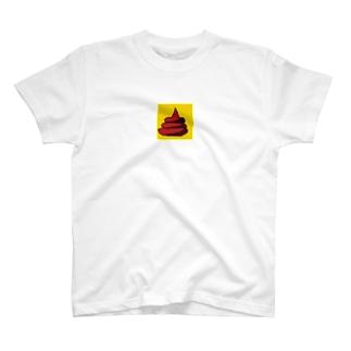 うんてぃ T-shirts