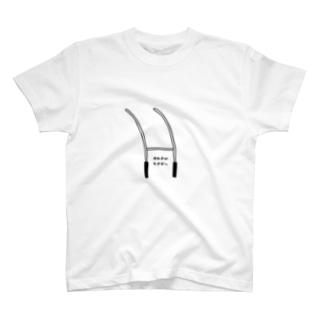 ラグビー やわらかゴールポスト T-shirts