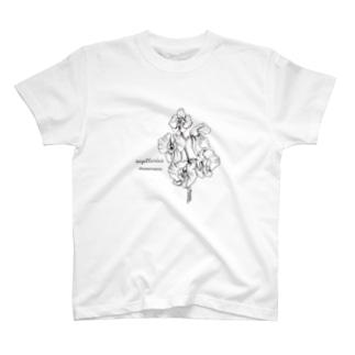 いて座の誕生花 T-shirts