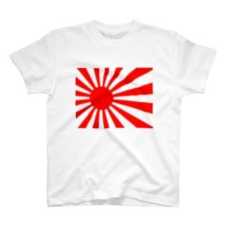 【左右反転】旭日旗Tシャツ 左寄せ T-shirts