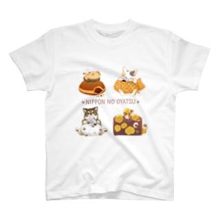 ニッポンのおやつ-Aタイプ T-shirts