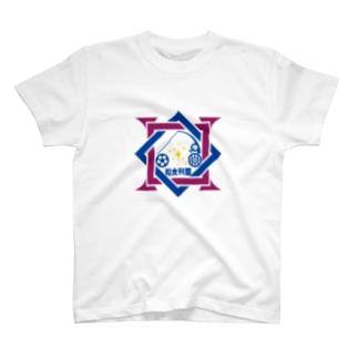 パ紋No.2672 裕太利香 T-shirts