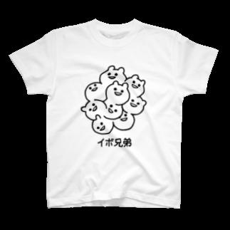 エナメルストア SUZURI店のイボ兄弟 T-shirts