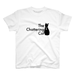 The chattering cat T-shirts