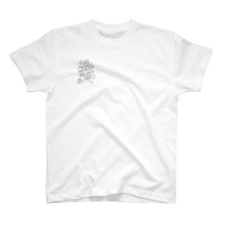 裏垢おじさん集合体 T-shirts