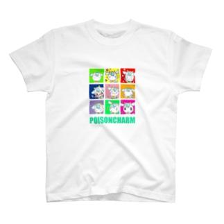 アオヤギさん百面相 T-shirts