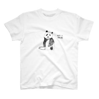 謝謝 T-shirts