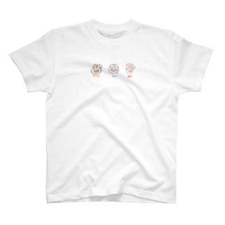 じゃんけんぽん。 T-shirts