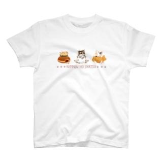 ニッポンのおやつ-Bタイプ T-shirts