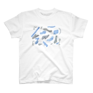 check the answer T-shirts