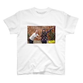探検隊あるあるT(シーズン1名場面) T-shirts