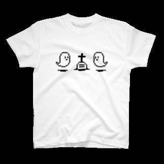 IENITY / MOON SIDEの【IENITY】おばけちゃんとお墓 T-shirts