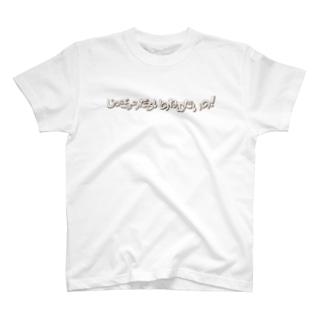 じゅぎょうだるいのねむたいの T-shirts