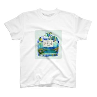 海色 T-shirts