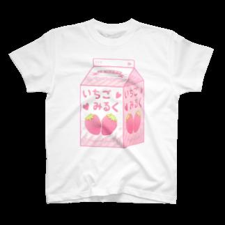 IENITY / MOON SIDEのいちごみるく T-shirts