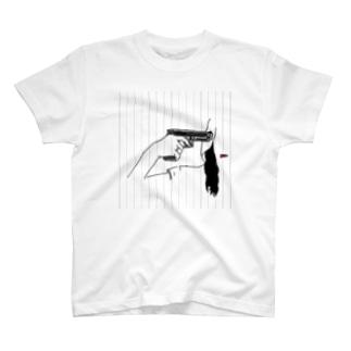 kill me T-shirts