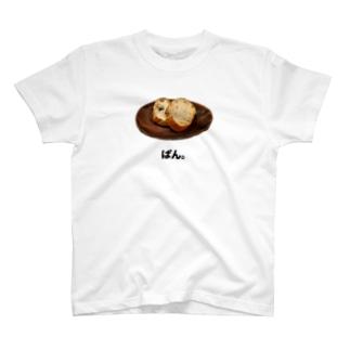 Baguette T-shirts