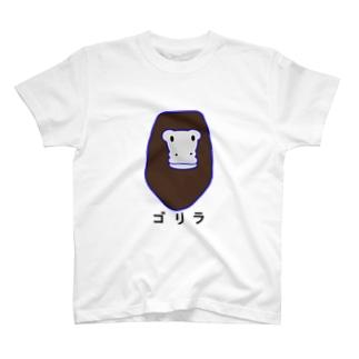 ゴリラ T-shirts