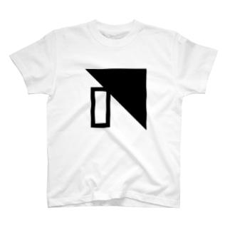 闇を持ち上げる T-shirts