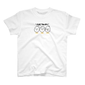 たまごねぇぞ! T-shirts