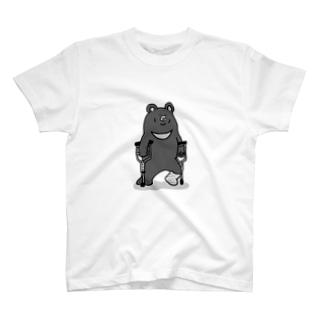 骨折ツキノワグマ(文字無) T-shirts