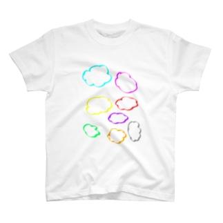 カラフル雲 T-shirts