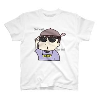 おれのなまえはびーぼーい! T-Shirt