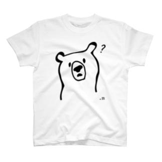 ぎもんです。 T-shirts