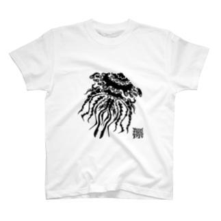 PINKIE JUNKIEのクラゲ T-shirts