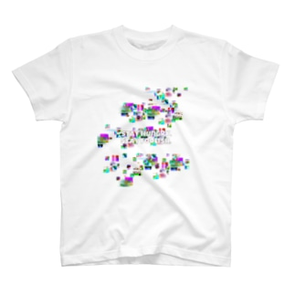 T_tshopのStay hungry. Stay foolish. T-shirts