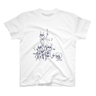 ツェ・猫(ナンバーワン) T-shirts